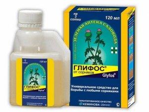 средство от сорных растений глифос
