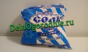хлорид натрия пищевой