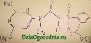 формула химиката избирательного действия